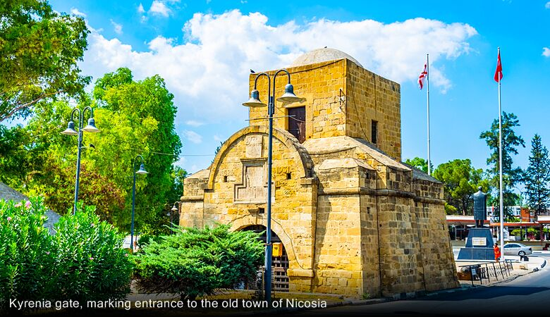 Kyrenia gate, marking entrance to the old town of Nicosia